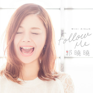 Follow Me - EP