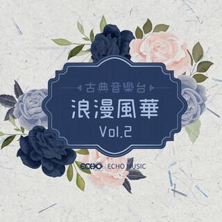 古典音樂台.浪漫風華 Classical Radio Vol.2