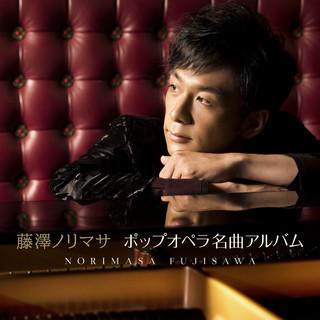 Pop Opera Meikyoku Album