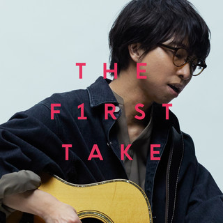 No Regret / From THE FIRST TAKE