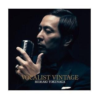 懷戀男聲 (VOCALIST VINTAGE)