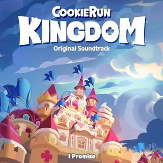 跑跑薑餅人:薑餅人王國遊戲原聲帶 (Cookie Run: Kingdom OST I Promise)