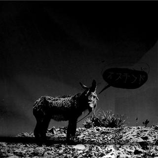 Japón (Ríos De Mercurio / Japón / 40 Toneladas Sobre Tu Cabeza / Nubes De Humo / Te Pusiste Colorado)