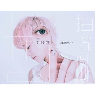 抽象圖 (Abstract)