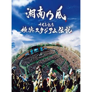 十周年記念横浜スタジアム伝説 (Live Album) (10th Anniversary Live At Yokohama Stadium (Live Album))