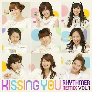 Kissing You RHYTHMER REMIX VOL. 1