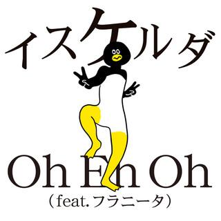 Oh Eh Oh - Ketatamashiku Ugoku Penguinno Theme Tachi