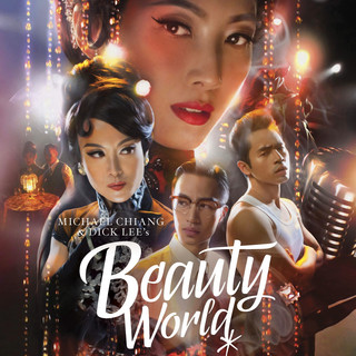 Michael Chiang & Dick Lee\'s Beauty World