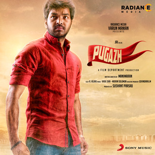 Pugazh (Original Motion Picture Soundtrack)