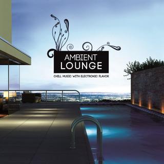 心靈休息室A:Ambient Lounge A