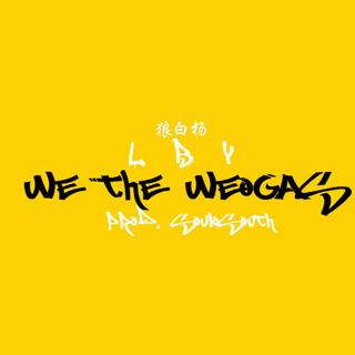 We The Wegoas