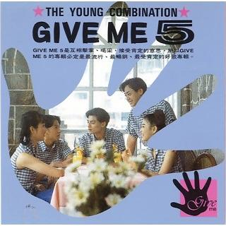 Give Me 5 國語流行情歌對唱 1