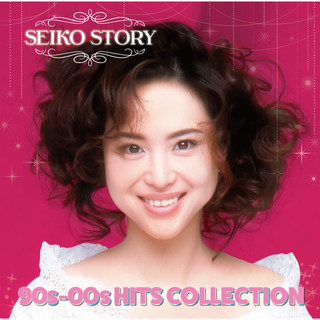 SEIKO STORY〜 90s - 00s HITS COLLECTION 〜 (SEIKO STORY - 90s - 00s HITS COLLECTION)