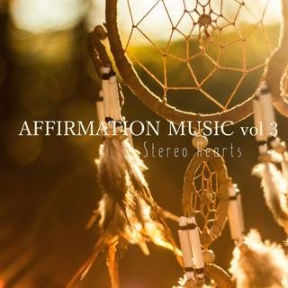 AFFIRMATION MUSIC vol 3ギター音 (Affirmation Music Vol 3 Guitar Sound)