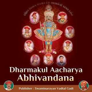 Dharmakul Aacharya Abhivandana