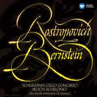 羅斯托波維奇世紀典藏 - 舒曼:大提琴協奏曲 & 布洛赫:所羅門 (Schumann:Cello Concerto; Bloch: Schelomo)