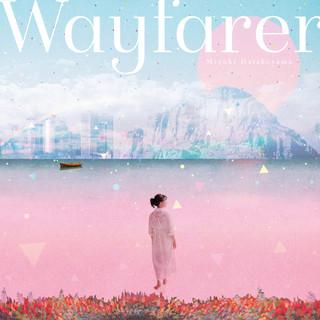 漫步旅行 (Wayfarer)