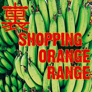 裏 精選 (Ura Shopping)
