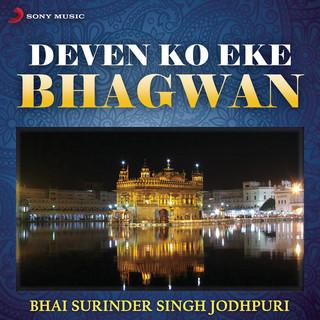 Deven Ko Eke Bhagwan (Live)