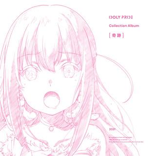 Collection Album (奇跡) (コレクションアルバムキセキ)