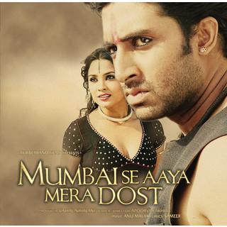 Mumbai Se Aaya Mera Dost (Original Motion Picture Soundtrack)