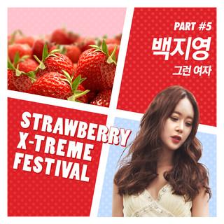 스트로베리 익스트림 페스티벌 Part 5 (Strawberry X-Treme Festival, Pt. 5)