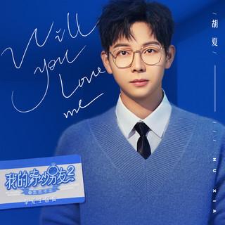 Will You Love Me (電視劇我的奇妙男友 2 之戀戀不忘)