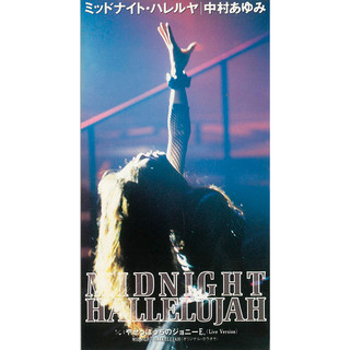 Midnight Hallelujah (2019 Remastered)