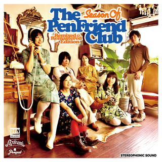Season Of The Pen Friend Club - Remixed & Remastered Edition (Season of the Pen Friend Club - Remixed and Remastered Edition)