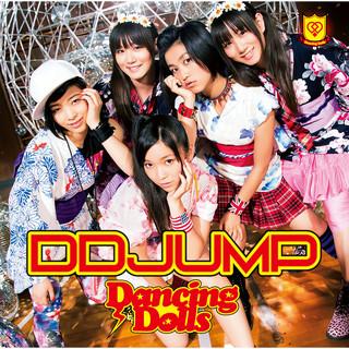 DD JUMP (ディーディージャンプ)