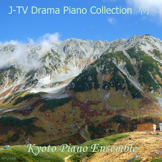 J-Drama Piano Collection 朝