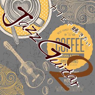 カフェで聴きたい Jazz Guitar 2 (The Musics Played by Jazz Guitar, Wanted to Hear at the Cafe 2nd)