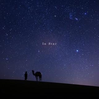 In Star