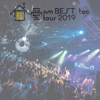 愛 am BEST, too tour 2019 ~Yes!這裡就是家!~ at WWW X 2019.05.10