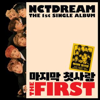 首張單曲專輯『The First』