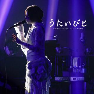 蒼井翔太 ONLINE LIVE At 日本武道館 - 歌者 -