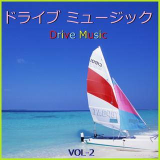 ドライブ ミュージック  VOL-2 (Drive Music Vol-2 (Instrumental))