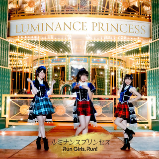 Luminance Princess