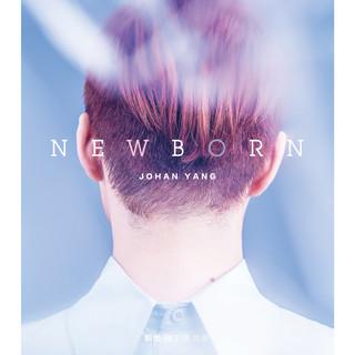 新生兒 New Born