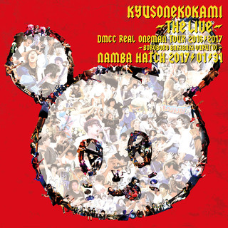 KYUSONEKOKAMI - THE LIVE - DMCC REAL ONEMAN TOUR 2016 / 2017 BOROBORO BAKIBAKI QURUTTO / Namba Hatch (2017 / 01 / 31)
