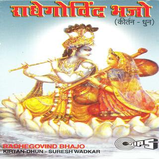 Radhe Govind Bhajo (Krishna Bhajan)
