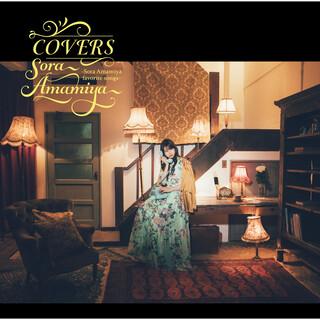 COVERS - Sora Amamiya Favorite Songs -