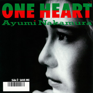 One Heart (2019 Remastered)