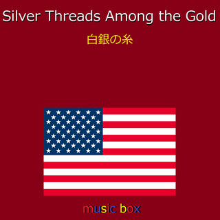 Silver Threads Among the Gold (アメリカ民謡)(オルゴール) (Silver Threads Among the Gold (Music Box))