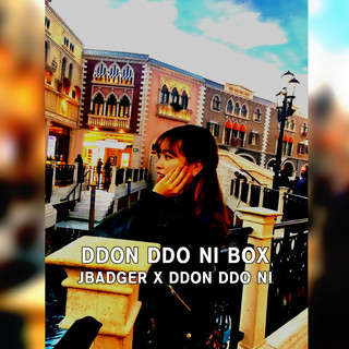 JBadger 電音單曲:DDON DDO NI BOX