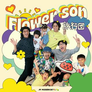 Flower Son