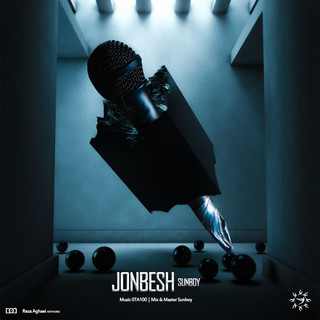Jonbesh