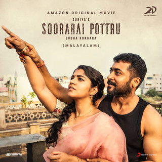 Soorarai Pottru (Malayalam) (Original Motion Picture Soundtrack)