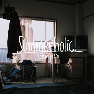 Summerholic ! (サマーホリック)