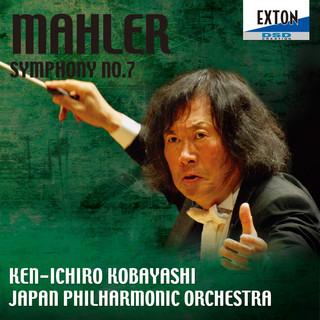 マーラー:交響曲第 7 番「夜の歌」